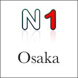 代理店 大阪