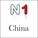 代理店 中国