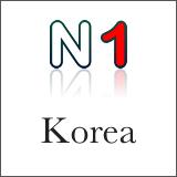 代理店 韓国
