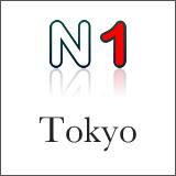 代理店 東京